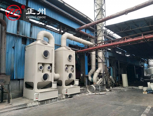 除尘脱硫废气处理工程