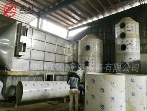 高明铝材三酸除烟雾工程