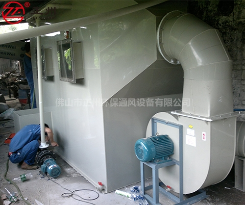 广州芳村炼锡电解厂酸雾处理