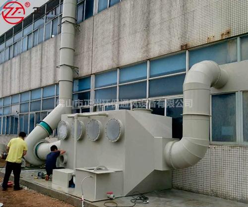珠海格力电工酸雾处理
