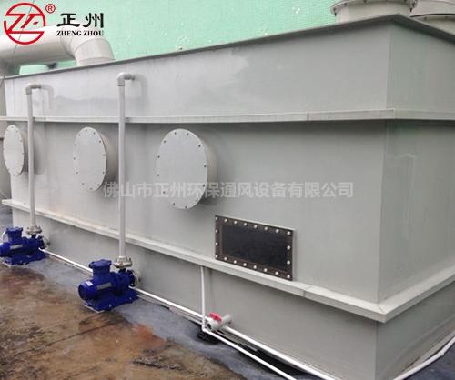 佛山江琴垃圾场有机废气处理工程