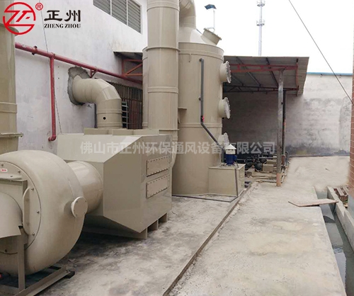 江门线路板厂焊接废气工程