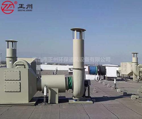 宁夏检验局实验室废气通风工程