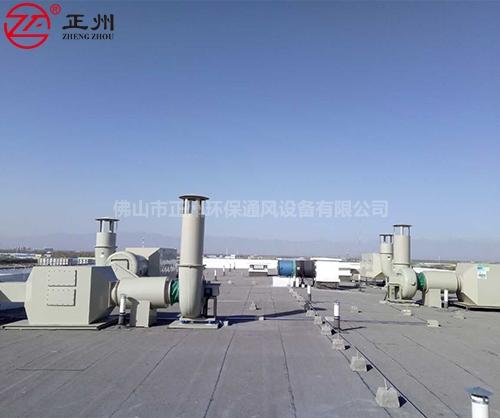 宁夏检验局实验室废气通风工程2