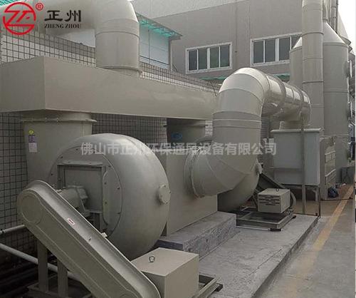 珠海桥椿配件厂有机废气处理