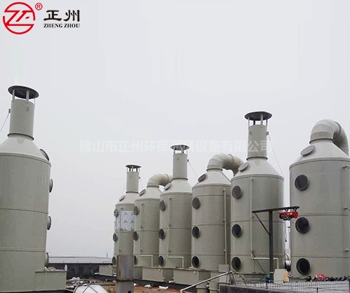 珠海容川饲料厂废气处理工程