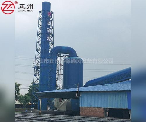 东莞马莉砖厂除尘脱硫工程